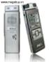 Máy ghi âm KTS JXD 890 4Gb